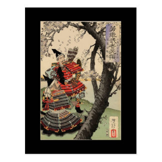 Flores de cerezo de la visión del samurai circa tarjeta postal