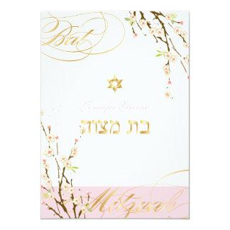 """Flores de cerezo rosadas/palo Mitzvah de Invitación 5"""" X 7"""""""