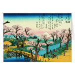 Flores de cerezo y el monte Fuji 1838 Tarjeta De Felicitación