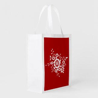 Flores de corte de papel • Felicidad doble Bolsas De La Compra