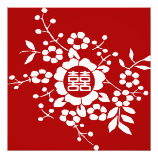 Flores de corte de papel • Felicidad doble Cojinete