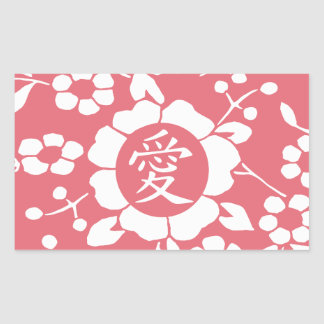 Flores de corte de papel • Rosa precioso Pegatina