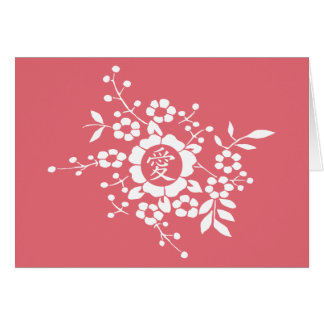 Flores de corte de papel • Rosa precioso Felicitación