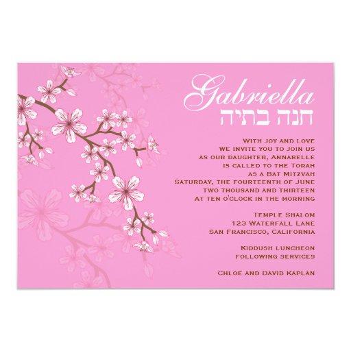 Flores rosadas de Gabriela de la invitación de