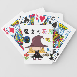 Florist of witch bicycle playing cards