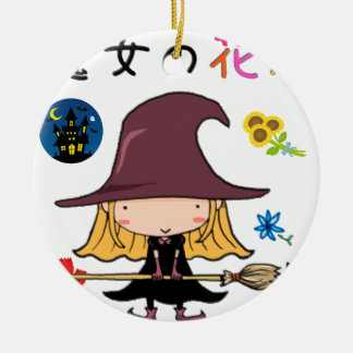 Florist of witch Double-Sided ceramic round christmas ornament