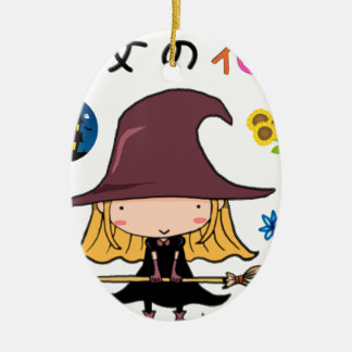 Florist of witch Double-Sided oval ceramic christmas ornament