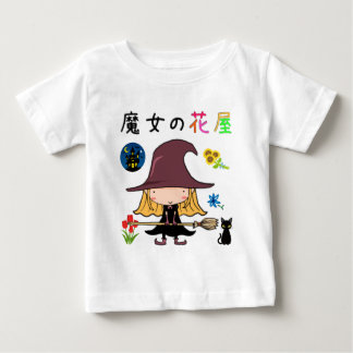 Florist of witch infant t-shirt