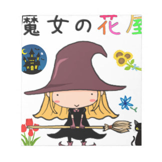 Florist of witch note pad