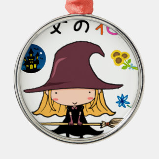 Florist of witch round metal christmas ornament
