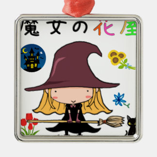 Florist of witch square metal christmas ornament