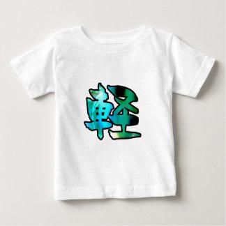 flotador del arte del kanji playera de bebé