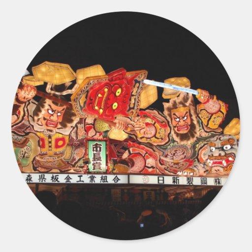 Flotador japonés del festival del samurai y del pegatina redonda
