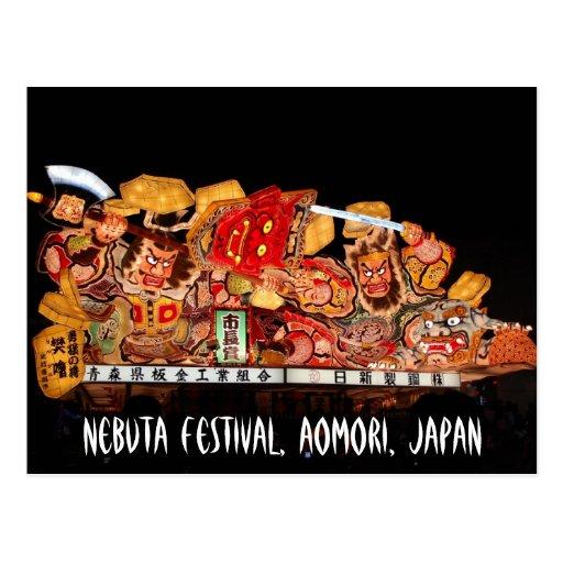 Flotador japonés del festival del samurai y del tarjetas postales