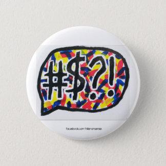 Flounce Button