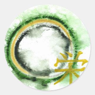 Flourish Enso Classic Round Sticker