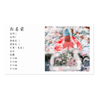 Flower and the Merciful Goddess 菩 薩 with Imabari c Double-Sided Standard Business Cards (Pack Of 100)