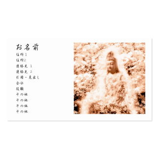 Flower and the Merciful Goddess 菩 薩 with Ise shrin Double-Sided Standard Business Cards (Pack Of 100)
