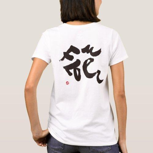 flowers, bilingual, japanese, calliguraphy, kanji, englidh, same, meanings, japan, 媒介, 書体, 書, 花