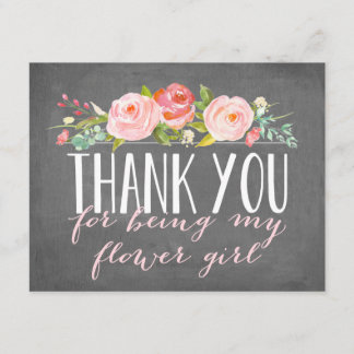 Flower Girl Thank You | Bridesmaid