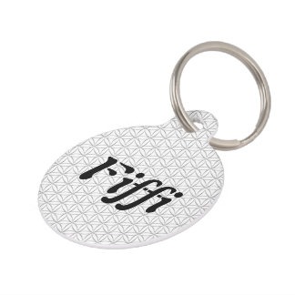 Flower of Life / Blume des Lebens - silver pattern Pet ID Tag