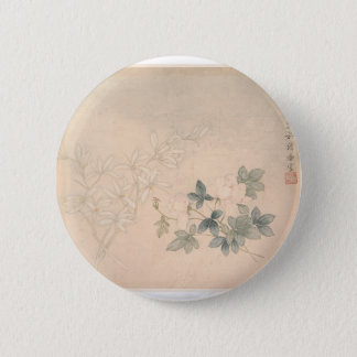 Flower Study 2 - Yun Bing (Chinese) Button