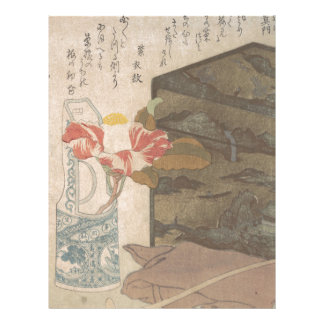 Flower Vase and Lacquer Box - Chinese Letterhead