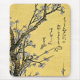 Flowering Plum Mouse Pad