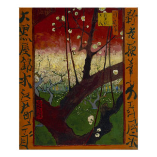 Flowering plum tree Poster