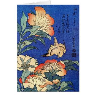 Flowers and Bird, Hokusai Card