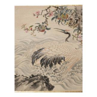 Flowers and Birds - Japanese (Edo Period) Letterhead