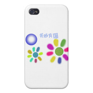 flowers and moon, 花 好 月 圆 cases for iPhone 4