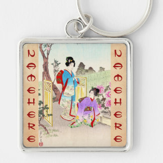Flowers of Floating World, Viewing a Peony Garden Keychain
