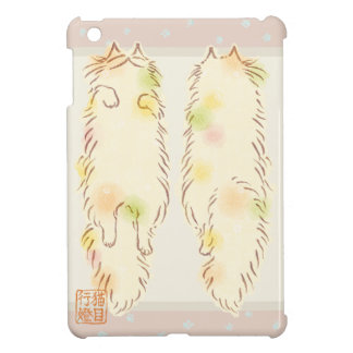 Fluffy Flop Cat (Calico) Cover For The iPad Mini