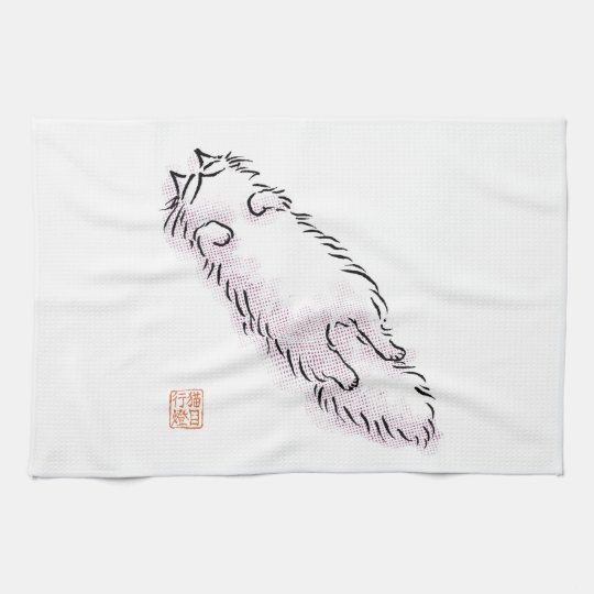 Fluffy Flop Cat Hand Towel