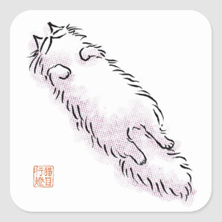 Fluffy Flop Cat Square Sticker