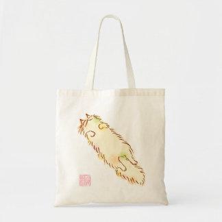 Fluffy Sleepy Cat Budget Tote Bag