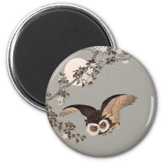 Flying Owl Japanese Print Art Vintage by Shōson Magnet