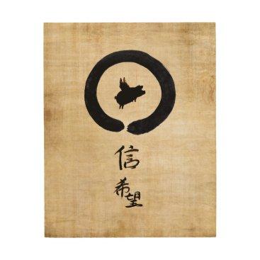 Beach Themed Flying Pig Zen Art - Hope & Faith in Chinese