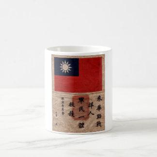Flying Tigers Blood Chit Coffee Mug