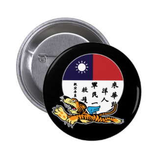 Flying Tigers Famous Blood Chit Button