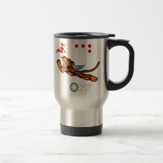 Flying Tigers WWII Nose Art Travel Mug