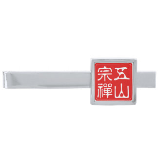FMZO Chop Kesa or Tie Pin Silver Finish Tie Bar