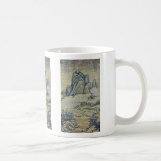 Fog In Forested Mountains By Kao K'O-Kung (Best Qu Classic White Coffee Mug