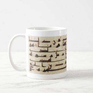 Folio from a Koran Al-Fath Sura 48 verses 27-8 Mug