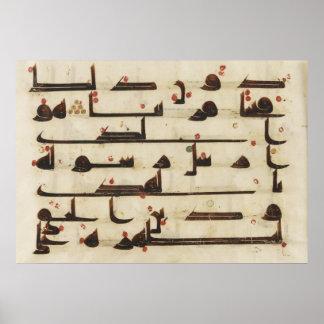 Folio from a Koran Al-Fath Sura 48 verses 27-8 Poster