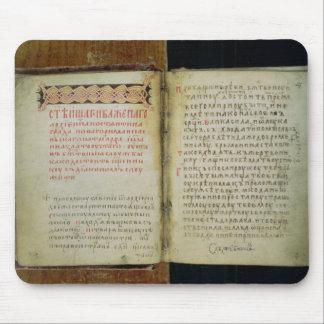 Folios del evangelio de St. Sergius de Radonezh Alfombrillas De Raton