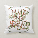 Folk Art Peace & Love Wish in Russian Throw Pillows