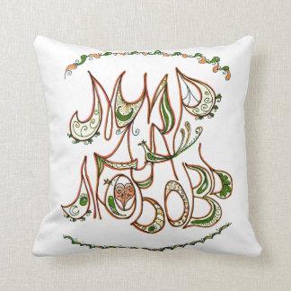Folk Art Peace & Love Wish in Russian Throw Pillow