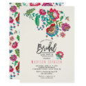 Folk Flowers | Bridal Shower | Invitation